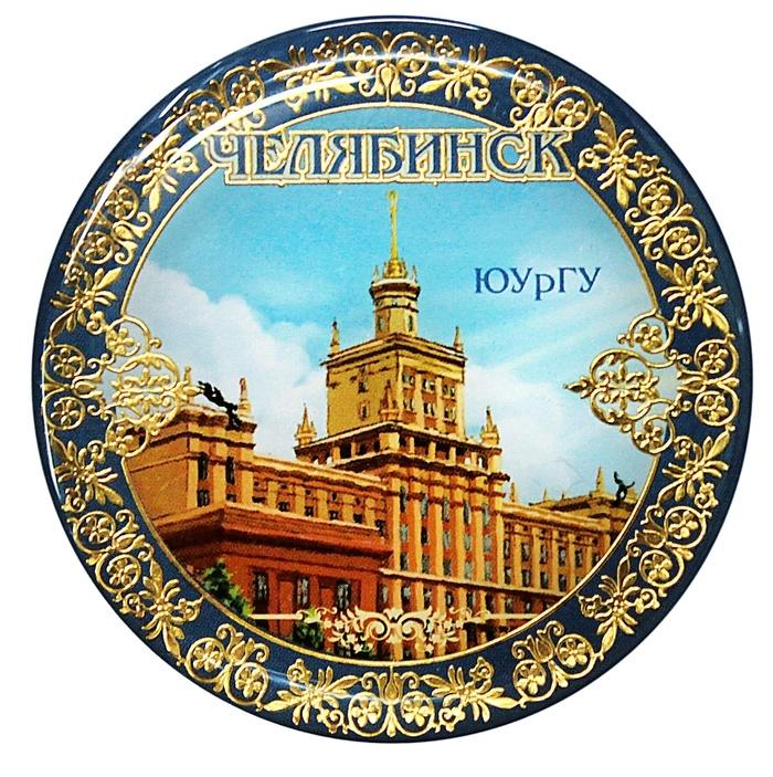 купить квартиру в Челябинске