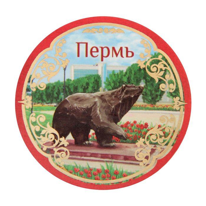 купить квартиру в Перми