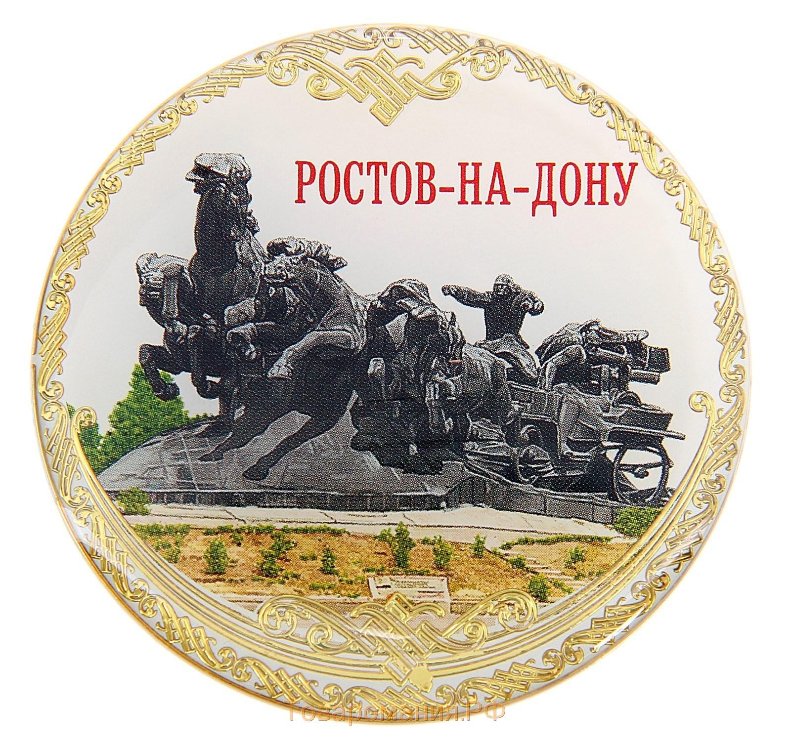 купить квартиру в Ростове на Дону