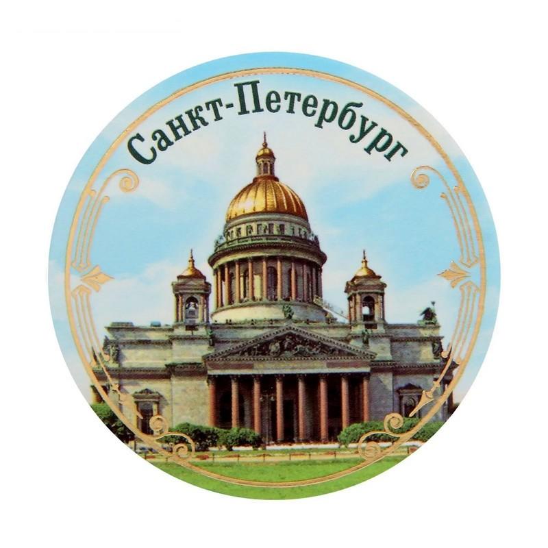 купить квартиру в Санкт-Питербурге