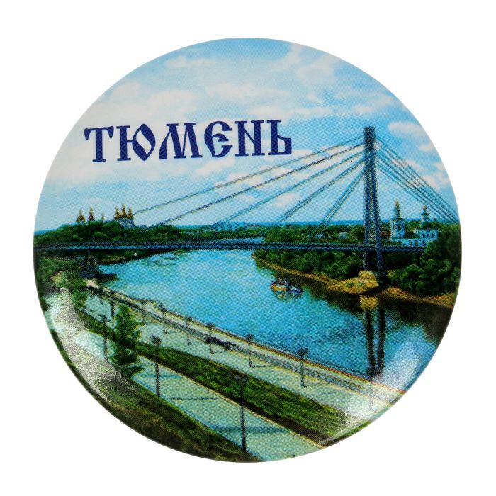 купить квартиру в Тюмене
