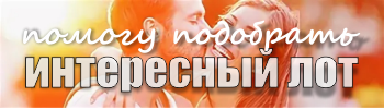 купить квартиру в Омске